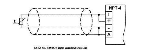 Двухпроводная схема термометра сопротивления