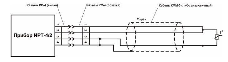 Рис.1 Четырехпроводная схема