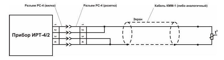 Рис.2 Трехпроводная схема